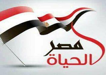 تردد القناة الاولى المغربية الارضية 2020 Al Aoula Inter Hd الجديد