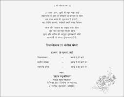 Sangeet Text Universal Wedding Cards With Images Wedding