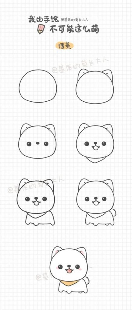 19 Trendy Dogs Happy Drawing Dogs Drawing With Images Cute