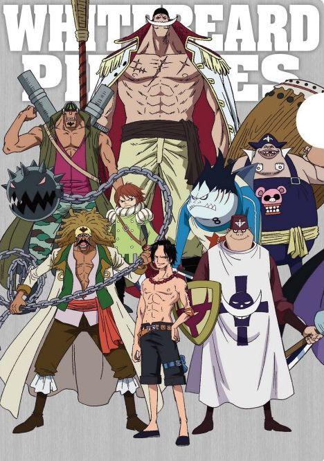 白 ひげ 海賊 団 メンバー