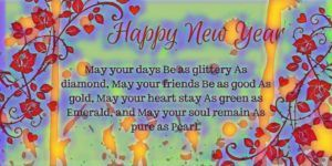 Happy New Year Image 2020 New Collection Happy New Year Images New Year Images Happy New Year
