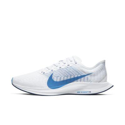 Nike Zoom Pegasus Turbo 2 Men's Running Shoe. Nike.com in ...