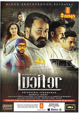 Lucifer 2019 Hdrip Uncut Hindi Dual Audio 720p Hd Movies Movies To Watch Online Hindi Movies Online