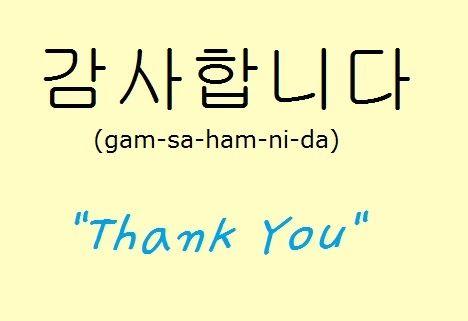 Gambar Kata Terima Kasih Dalam Bahasa Inggris Beberapa Ucapan Terimakasih Dan Balasannya Dalam Bahasa Contoh Kalimat Ucapan Teri Kosakata Bahasa Bahasa Korea