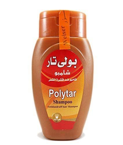 شامبو بولي تار Polytar شامبو لعلاج قشرة الرأس Hair Shampoo Scalp Cleansers Shampoo