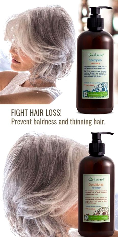 Hair Loss Shampoo By حميد بوملين Hair Loss Shampoo Hair Therapy