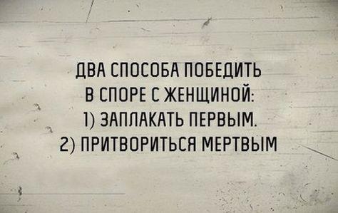 Флирт знакомства и развлечения ru мамба знакомства бесплатно без регистрации