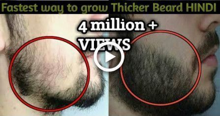 Hindi 2018 Wie Man Den Bart Dicker Macht Naturliches Gesichtshaarwachstum Erzielen Wachsen Bart De In 2020 Grow Beard Faster Facial Hair Growth Grow Beard