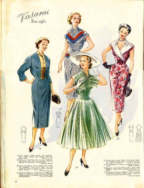 Фото фото женских старых журналов