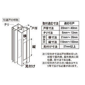 引戸用 玄関 取替錠 Ga 900dx 押し込み不要 回すだけの簡単施錠