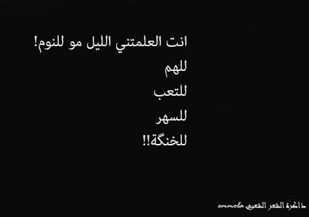 من توثيق عماد مجيد المولى