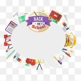 School Season Back To School School Clipart School Season Back