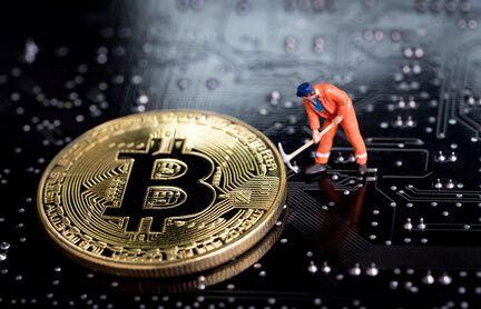 eine Einführung zu Bitcoins und Blockchain
