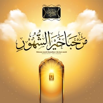 Ramadan Kareem Cloud Background With Realistic Lighted Candle Lantern Arabic Calligraphy Translation Blessed Ramadan Welcome Ramadan The Best Month Adha Ant Ramadan Kareem Candle Lanterns Invitation Banner Design