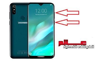 ﻃﺮﻳﻘﺔ فرمتة هاتف دوجي Doogee Samsung Galaxy Phone Galaxy Phone Samsung Galaxy