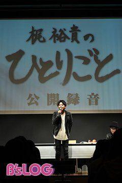梶裕貴 Staff Kaji Staff さん Twitter Yuki Staffing San