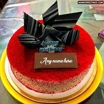 Wish Happy Birthday To Your Loved One With This Name Cake Picture Write The Name On This Happy Birthday Cake Writing Happy Birthday Cakes Cool Birthday Cakes