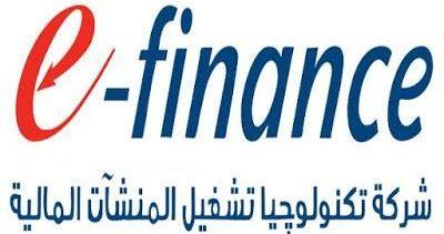 Receptionist For E Finance وظائف فى الاستقبال لاكبر متعامل فى الخدمات المالية مع الحكومة المصرية Receptionist For E Fi Finance Company Logo Tech Company Logos