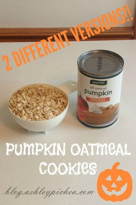 PUMPKIN OATMEAL COOKIE RECIPE - two different recipes for pumpkin oatmeal cookies to make with your kids