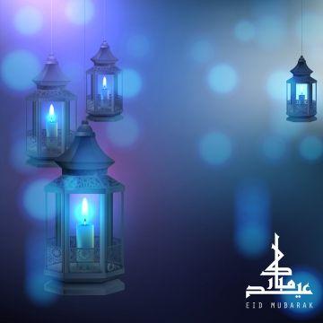 Greeting Card Template Islamic Vector Design For Eid Mubarak Islamic Muslim Lamp Png And Vector With Transparent Background For Free Download Seni Islamis Desain Poster Seni