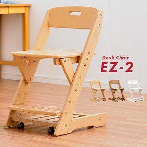 勉強 椅子