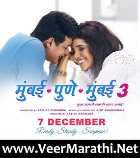 Mumbai Pune Mumbai 3 2018 Marathi Movie Mp3 Songs Download