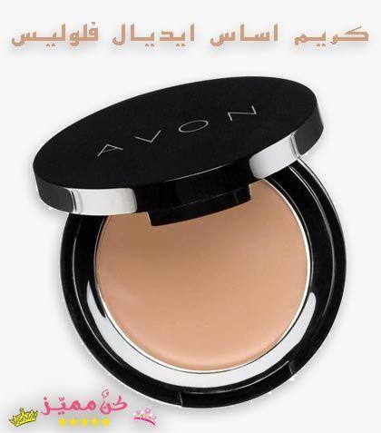 كريم ايديال للوجه و الكلف و البقع فيشي ايديال وايت و ايديال الاصلي Ideal Cream For Face Freckle Spots Vichy Ideal White O Cream Blush Beauty