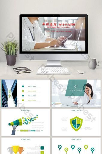 2017 Rooster Year Work Report Monthly Summary Ppt Template Powerpoint Pptx Free Download Pikbest Ppt Template Powerpoint Powerpoint Design