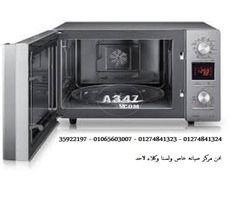 طبق ميكروويف Kitchen Appliances Toaster Oven Toaster