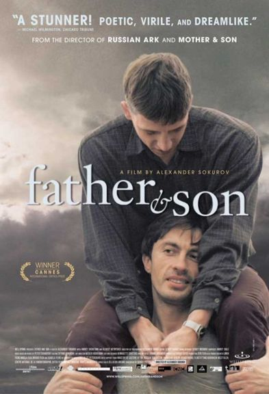 Father And Son Movie Poster Print 27 X 40 映画 ポスター ポスター 映画