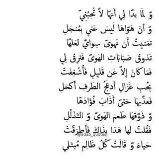 كل ظالم مبتلي اقتباس فصحى Math Math Equations Allah