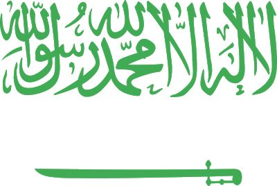 صور وخلفيات علم السعودية اجمل الصور لعلم السعودية 2018 Saudi Arabia Flag Arabic Arabic Calligraphy