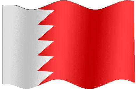 معلومات عن مملكة البحرين موسوعة المعلومات