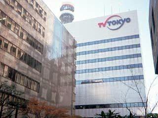 テレビ東京 2代目社屋 旧社屋 現在 六本木グランドタワー に移転し