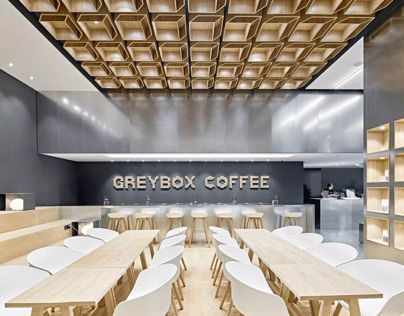 上海璞丽酒店Hotel on Behance | 贾雅 in 2019 | Coffee cafe, Coffee