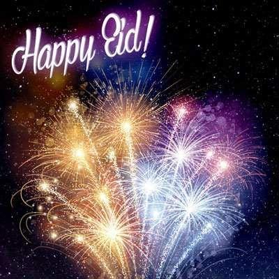 Affinity Gifts Uk Amazon Co Uk Eid Eid Greeting Cards Eid Greetings Eid Mubarak Greetings