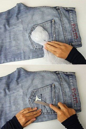 How To Remove Chewing Gum From Clothes Gumremoval Chewing Gum Remover Clothing Hacks Remove Gum From Clothes Cool Outfits