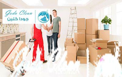 شركة تخزين اثاث بالرياض جودا كلين 0552398100 افضل شركات تخزين