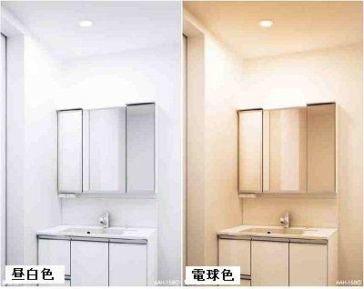 暮らしの照明計画 リビングその2 照明 インテリアデザイン 洗面台