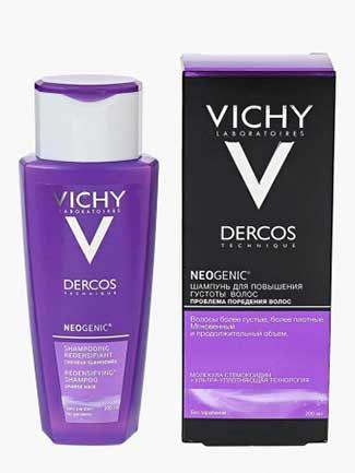 أفضل شامبو طبي للشعر شامبو فيتشي للقشرة و منع تساقط الشعر Best Medical Hair Shampoo Vichy Shampoo For Dandru Perfume Bottles Shampoo Shampoo Bottle