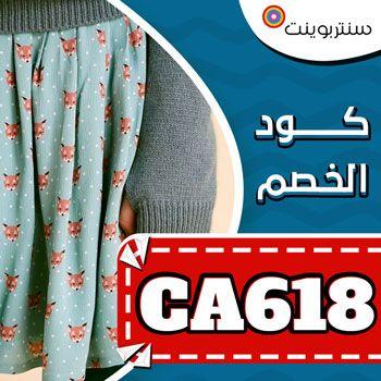 رمز ترويجي سنتربوينت Pajama Pants Pants Sweatpants