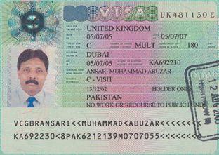 5357ab71b349a29e2234a5b001bc3735 - Uk Visa Online Application From Pakistan
