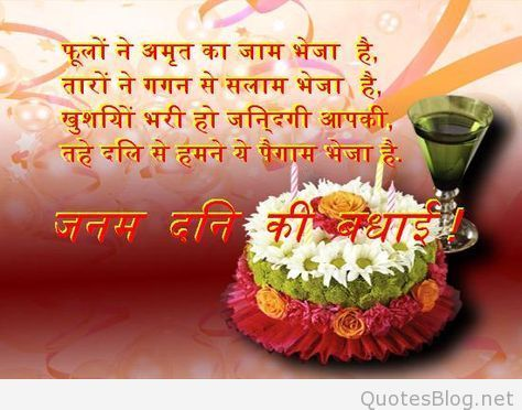 Happy Birthday Wishes In Marathi Hd Images 07244 Birthday