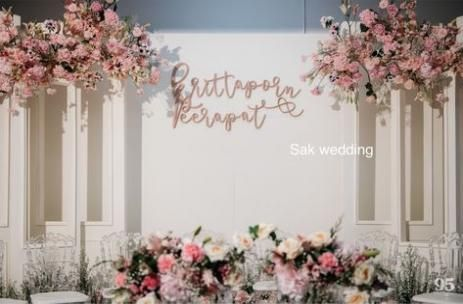 Wedding Backdrop Decorations Backgrounds 32 Ideas Ide