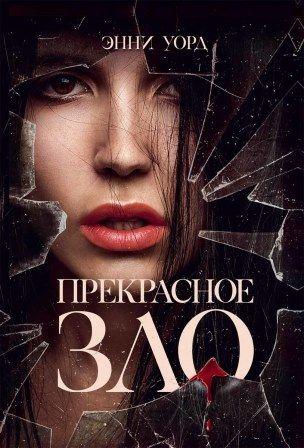 Bogatyj Papa Bednyj Papa Chitat Onlajn Polnostyu Besplatno Kniga Robert Kijosaki V Reading Books Thriller Detective Movie Posters