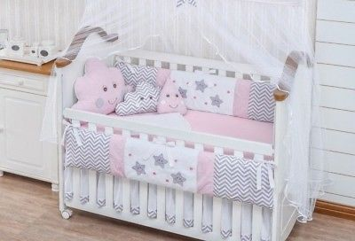Raindrop Cloud Star Pink Baby Girl 08 Pc Nursery Crib Bedding Set