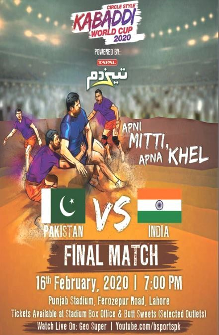 Pak Vs Ind Kabbadi Wc Live Final Match 16th February 2020 In 2020 With Images Kabaddi World Cup Finals Paks