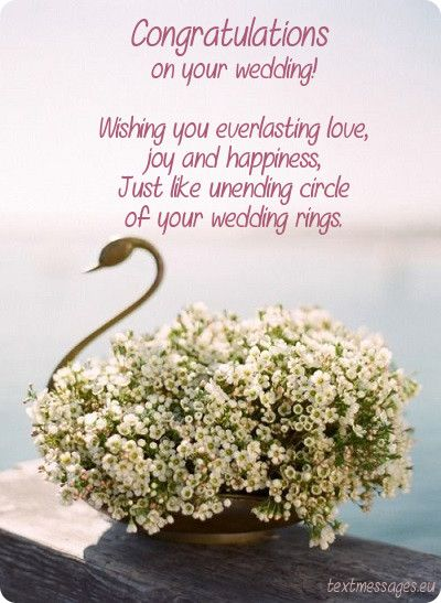 Wedding Ecard For Friend Wedding Wishes Quotes Wedding Wishes For Friend Happy Wedding Wishes