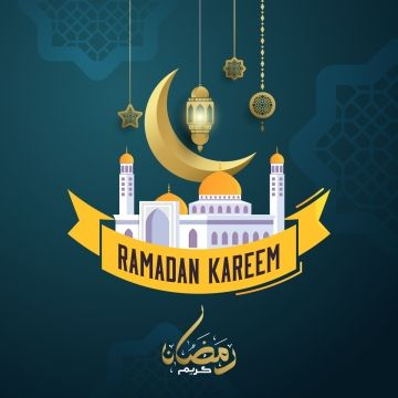 Free Printable Ramadan Greeting Card Ramadan Greetings Ramadan Cards Wallpaper Ramadhan