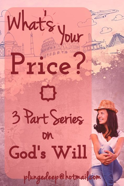 what is whats your price